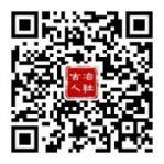 /ecdomain/ecplatform/fileHandle.do?action=read&objectID=20210804102639921
